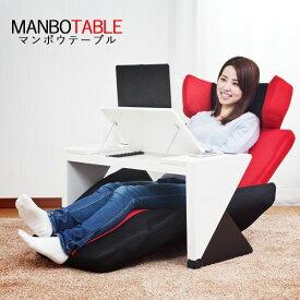【楽天スーパーSALE】【1000円OFFクーポン】 マンボウテーブル ホワイト (マンボウソファー用 座椅子用 マルチテーブル サイドテーブル デスク ソファ【6/5からエントリーでポイント5倍】