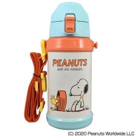 PEANUTS SNOOPY(スヌーピー) ステンレスボトル FOR KIDS BL PE-3501