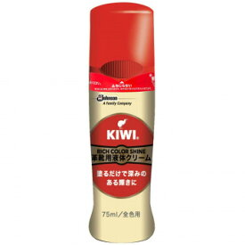 KIWI(キィウィ) 革靴用液体クリーム 全色用75ml
