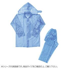 カジメイク レインスーツ ブルー(45) 1500 LL