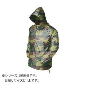 トオケミ レインウェア 301-CM 迷彩ヤッケ グリーン LL
