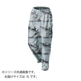トオケミ レインウェア 302-CM 迷彩パンツ グレー 3L