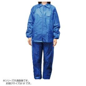 トオケミ レインウェア 4105 Neoネオレインワールド ブルー M
