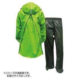 トオケミ レインウェア 7890-BP アリアバックパッカー ライム L