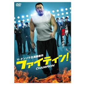 ファイティン! DVD TCED-4477