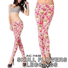 レディースのレギンス スパッツ(レギンスパンツ) 派手な柄 スカル(ドクロ がい骨)柄とピンクの花柄(ボタニカル柄) 花柄(フラワー) コスプレやコスチュームに レギパン パギンス ダンス 衣装 ヒップホップ
