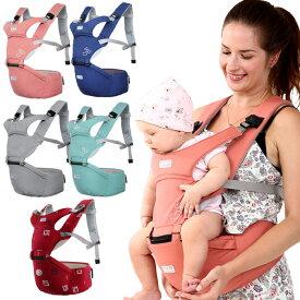 抱っこひも 赤ちゃん ベビー抱っこ紐 ベビーキャリー ヒップシート付き 送料無料 出産祝い 新生児 調整可ベビー抱っこひも 抱っこ紐