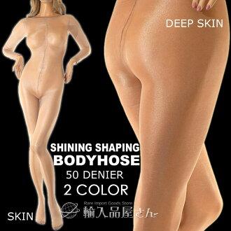 婦女穿的緊身內衣淺駝色總分的強大的光澤身體西服全身緊身服body stocking 50但尼爾膚色性感的女性內衣DY-0078