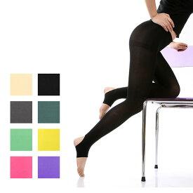 カラーレギンス レギンス (トレンカ) レディース 80デニール 100デニール 夏コーデ 10分丈 大きいサイズにも対応 カラータイツ(つま先&踵なし) スパッツ コスプレ コスチューム ダンス 衣装 ヒップホップ