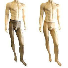 メンズパンスト 男性用ストッキング パンスト オープンクロッチ 極薄 10デニール メンズストッキング メンズランジェリー メンズタイツ 女装に