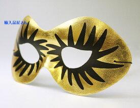 仮面舞踏会マスク ゴールド マスカラ模様のデザイン入り 衣装 舞台 コスプレ ハロウィン イベント(54899)
