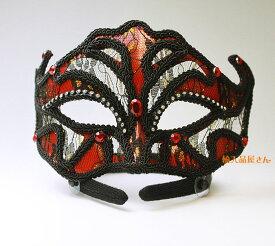 ベネチアンスタイルのマスク イタリアンな仮面 赤色(レッド)とブラックトリム ラインストーン付きで華やか!衣装 舞台 イベント コスプレ ハロウィン パーティーに!(61018)