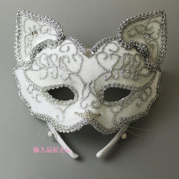 白(ホワイト)キャットのハーフマスク 仮面 ラインストーンとラメ入り カチューシャタイプ 衣装 舞台 イベント コスプレ ハロウィン パーティーに!(65160)