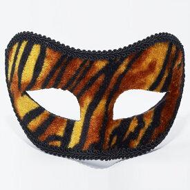 ハーフマスク 動物のタイガーの模様 アイマスクタイプ 虎(トラ)柄の仮面 ブラックトリム 衣装 舞台 イベント コスプレ ハロウィン パーティーに!(69559)