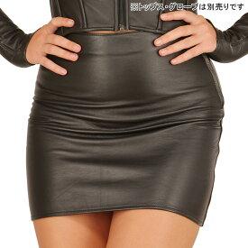 送料無料 ナッパレザー素材ローライズミニスカート/ボンデージ系ミニ/女王様ファッション