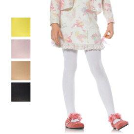 Leg Avenue (レッグアべニュー) シンプルな無地のタイツ (子供服 キッズ用) 男女兼用 発表会や結婚式などのフォーマルな衣装に!バレエの練習用にも! 色は黒/白/ヌード/ピンク/黄色の全5色 ML-4646