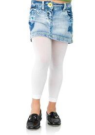 Leg Avenue (レッグアべニュー) シンプルな無地デザイン 子供用タイツ/レギンス (子供服 キッズ用) 男女兼用 ダンスの発表会やハロウィンに! コスプレ 仮装グッズ 色は黒と白 衣装 ヒップホップ LG-4779