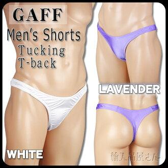短褲 (男人內衣) 來掩蓋,襠丁字褲人妖搶脹釘魚鉤魚鉤內褲