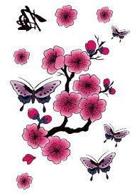 タトゥーシール リアルなフェイクタトゥー 梅 蝶の絵柄 コスプレ ハロウィン ボディペイント 腕 足 背中など 好きな所に貼れるシール