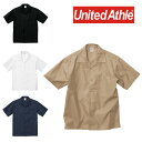 United Athle ユナイテッドアスレ T/C オープンカラー シャツ 半袖 メンズ 175901 1759-01◆取寄せ