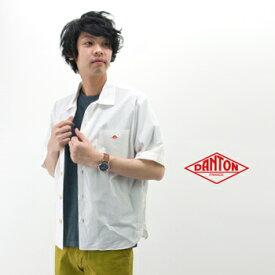 DANTON ダントン メンズ COTTON POPLIN 半袖ワイドシャツ[JD-3609MSA]【BASIC】