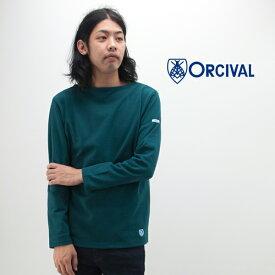 ORCIVAL オーシバル メンズ COTTON LOURD SOLID バスクシャツ L/S[B211]【BASIC】