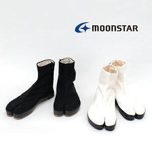 MOONSTAR ムーンスター メンズ 地下足袋 スニーカー[JIKATABI]【2019SS】