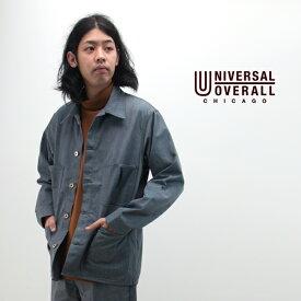 UNIVERSAL OVERALL ユニバーサルオーバーオール メンズ カバーオールジャケット[U7434225]【2018FW】