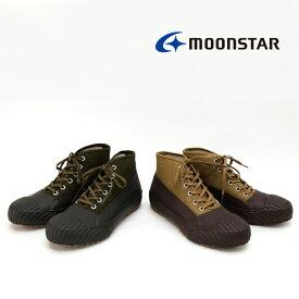 MOONSTAR ムーンスター メンズ オールウェザーラバーレインシューズ[ALWEATHER]【BASIC】