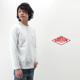 DANTON ダントン メンズ 空紡天竺 ポケットTシャツ[JD-9077]【BASIC】