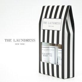 THE LAUNDRESS ザ ランドレス デリケートウォッシュミニキット【2018SS】