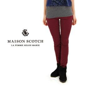 MAISON SCOTCH メゾンスコッチ レディース ヴィンテージカラースキニーパンツ[SL85723-32]【FW】(6-20f)