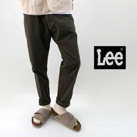 Lee リー メンズ ダンガリーズ イージパンツ[LM8476]【2020SS】