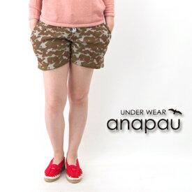 anapau アナパウ レディース Duck Hunter Lady's Shorts[LSH-1303]【SS】(S-5)