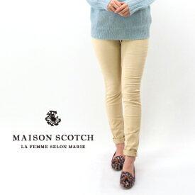 MAISON SCOTCH メゾンスコッチ レディース カラースキニーパンツ[SL80852-41]【SS】(5-20f)