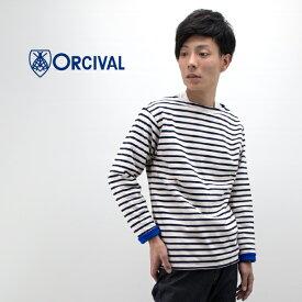 ORCIVAL オーシバル メンズ フリースライニング コットンロードバスクシャツ[RC-9104]【2019FW】