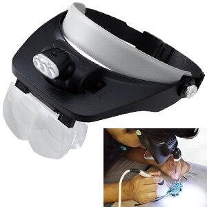 LED ヘッドルーペ - 4種類の倍率レンズ付 1.2 1.8 2.5 3.5 作業 精密作業 手元作業 読書 ルーペ ホビー 手芸 クラフト ヘッドルーペ 拡大鏡 めがね メガネ型 メガネタイプ 拡大メガネ ヘッドライト
