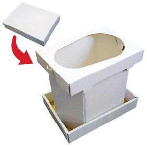 マイレットトイレセット 【箱がトイレに 簡易トイレ 携帯 トイレ ポータブルトイレ 組立 抗菌 消臭 凝固剤 災害】