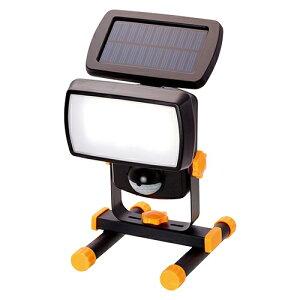 投光器型センサーライト 【 ソーラー充電式 ソーラーライト 防犯 災害 ライト LED DLS-400T 】