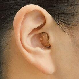 オンキヨー・デジタル補聴器 両耳用セット OHS-D21 - 小型 目立たない オンキョー 補聴器 集音器 耳あな 難聴 敬老の日 父の日 母の日 ギフト プレゼント 聞こえ 右耳 左耳 コンパクト ハウリング キャンセラー 高性能 中等度難聴 雑音 小さく おしゃべり 聞き取りやすい