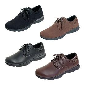 デサント ジョイトップ プラス ( ワイズ 5E ) - 幅広 ビジネス カジュアル シューズ 革靴 ビジネスシューズ スエード ウォーキング 疲れにくい 歩きやすい クッション 通勤 靴 サイドファスナー 軽量 メンズ 紳士用 大きいサイズ ブラック ブラウン 黒 茶 プレーントゥ
