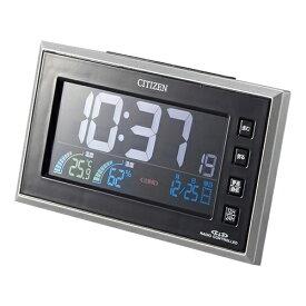 シチズン・明るく見やすい電波置き時計【 8RZ121-002 】