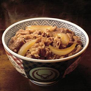 【直送】吉野家 牛丼の具 並 5袋【お試し 簡単 便利 夜食 朝飯 お弁当】