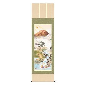 伝統高級掛軸 尺五サイズ【書道 インテリア 掛け軸 風景 仏教】