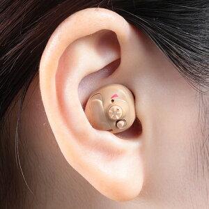 【3週間前後のお届け】ニコン・エシロール 耳穴型デジタル補聴器【NEF-M100 片耳 小型 目立たない 補聴器 集音器 ニコン補聴器 耳あな 軽度 難聴 敬老の日 父の日 母の日】【送料無料】