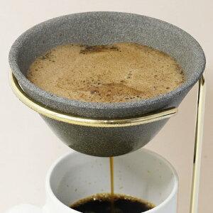 長崎県波佐見焼 コーヒーフィルター 兼 ドリッパー 「セラフル」 - 陶器 コーヒー フィルター 紙フィルター 不要 紅茶 お茶 セラミックフィルター セラフィルター スタンド付き おしゃれ