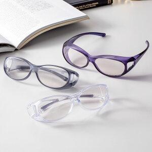 日本製 スマホ パソコン用 オーバーグラス 拡大鏡 - メガネの上から ルーペ 老眼鏡 サングラス UVカット 紫外線カット ブルーライト カット 1.5 1.75 2.0