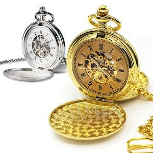 両面スケルトン手巻き懐中時計 - 懐中時計 手巻き 機械式 スケルトン 時計 置き時計 レトロ アンティーク ローマ数字 ポケットウォッチ