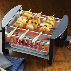 わが家でおいしく やきとり屋台(MYS-600)【焼き鳥 コンロ 電熱線 一人用】