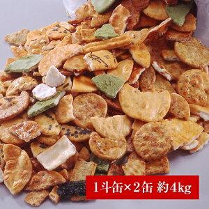おまかせこわれ草加煎餅(2缶/約4kg)